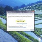 Déployer un groupe résidentiel sous Windows 7 (3/3)