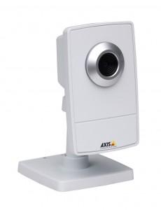 Investissez éventuellement dans des caméras professionnelles de vidéosurveillance