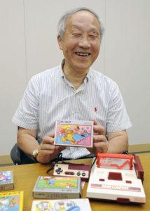 Masuyuki Uemura
