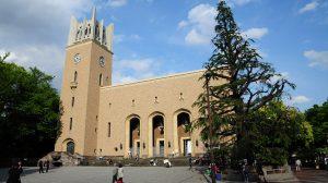 L'Université Waseda de Tokyo
