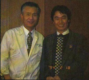 Gunpei Yokoi et Shigeru Miyamoto