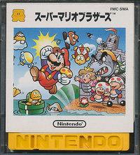 La disquette Famicom Disk System de Super Mario Bros.