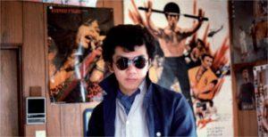 Yoshihisa Kishimoto
