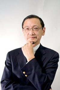Akira Kitamura