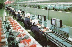 L'usine d'Uji de Nintendo, au sud de Kyoto, en 1988