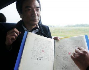 Toru Iwatani présente ses designs originaux, en 2010