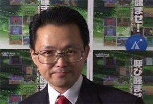 Fukio Mitsuji