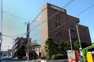 Les anciens locaux de Namco, à Tokyo