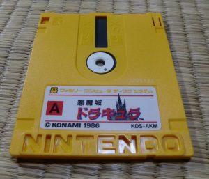 La disquette Famicom Disk System de Castlevania