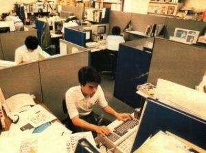 Les locaux de HAL Laboratory, avec Masahiro Sakurai