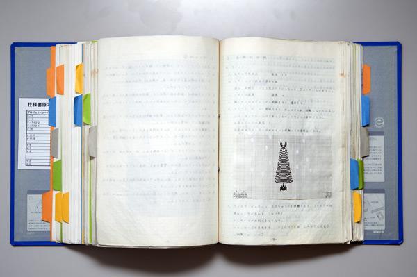 Le cahier de développement d'origine de Shigeru Yokoyama, lors du développement de Galaga en 1981