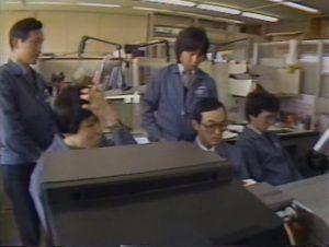 Masayuki Uemura, Shigeru Miyamoto et des ingénieurs du R&D2 de Nintendo