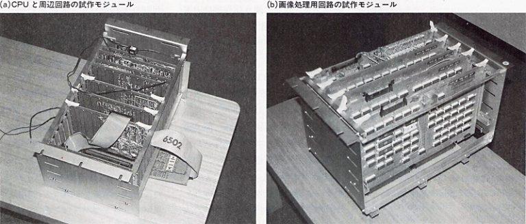 Les premiers prototypes de la Famicom autour du processeur 6502 de Ricoh