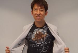 Kensuke Tanabe