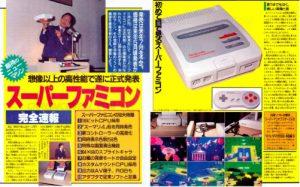 Masayaki Uemura présente la Super Famicom le 21 novembre 1988